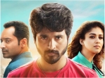 Velaikkaran Movie Review Rating Plot Sivakarthikeyan Fahadh Faasil Nayanthara