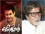 Is Amitabh Bachchan Part Mohanlal S Odiyan