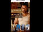 Chinese Imdb S Annual Survey Ranks Aamir Khan Starrer Dangal No 1 Film