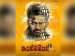 Inttelligent Movie Review Sai Dharam Tej Is The Saving Grace Intelligent Story