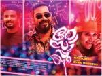 Rosapoo Movie Review Rating Plot Biju Menon Neeraj Madhav