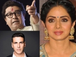 Raj Thackeray Says Shocking Things About Sridevi Akshay Kumar