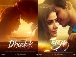 No Phone Policy Dhadak Sets Janhvi Kapoor Ishaan Khatter
