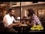 Orayiram Kinakkalal The Trailer The Biju Menon Starrer Is Out Refreshin One