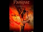 Panipat Teaser Poster Sanjay Dutt Arjun Kapoor And Kriti Sanon To Star In Ashutosh Gowariker S Next