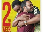 Sudani From Nigeria Box Office 8 Days Collections