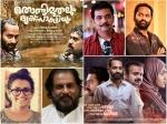 th National Film Awards Malayalam Movies Win Big Thondimuthalum Driksakshiyum Take Off