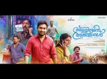 Aravindante Adhithikal Review Decent Film That Serves Well To The Family Audiences