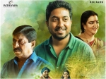 Aravindante Athidhikal Hit The Theatres On This Date