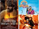 New Malayalam Movies Step For The Race Box Office