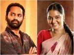 st Kerala Film Critics Awards Fahadh Faasil Manju Warrier The Big Winners