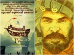 Mammootty S Kunjali Marakkar Team Planning Big Surprise This Eid