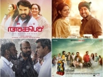 From Uncle B Tech It Is Prosperous Time Malayalam Movies