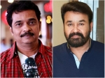 Mohanlal Jayaraj Were Supposed Do Film Together But This Happened