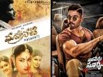 Mahanati Edging Towards Blockbuster While Naa Peru Surya Naa Illu India Fizzles Box Office