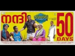 Sudani From Nigeria Box Office Collections The Latest Update