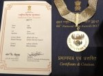 Boney Kapoor Tweets From Sridevi Account National Film Awards