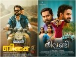 Tovino Thomas S Theevandi Postponed Asif Ali S B Tech Hit The Theatres Tomorrow