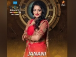 Bigg Boss Tamil Season 2 Interesting Facts About Janani You Didn T Know