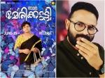 Before Njan Marykutty Box Office Analysis Jayasurya S Previous 5 Movies