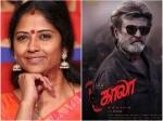 Kaala Actress Easwari Rao Has Acted A Malayalam Film As Well