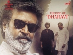 Kaala Box Office Collection What Was The Day 1 Collections Kerala Box Office