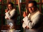 Prithviraj Starrer 9 Prakash Raj Plays An Important Role The Movie
