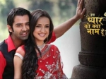 Iss Pyaar Ko Kya Naam Doon 7 Years Sanaya Irani Gets Nostalgic Thanks Fans For Unlimited Love