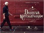 Dhruva Natchathiram Teaser Gvm Vikram Team Promise Stylish Spy Thriller