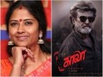 Kaala Actress Easwari Rao Has Acted A Malayalam Film As Well