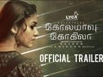 Kolamaavu Kokila Trailer Nayanthara Is Back With A Dark Comedy