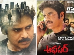 Agnyaathavaasi To Officer Most Disappointing Telugu Films From The First Half Of