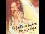 Ek Ladki Ko Dekha Toh Aisa Laga To Release On 1st February 2019 Sonam Kapoor Anil Kapoor