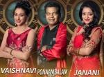 Bigg Boss Tamil Season 2 July 27 Preview Vaishnavi Janani Have A Chat About Vaishnavi