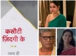 Kasautii Zindagi Kay 2 The Kapil Sharma Show Sumona Chakravarti To Play Anurag Sister More Details