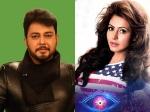 Bigg Boss Telugu Season 2 Love Blossoms Between Tanish Nandini