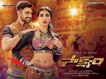 Saakshyam Box Office Collections Saakshyam 4 Days Box Office