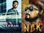 Ngk Sarkar Clash Averted Suriya S Film Might Not Release This Diwali