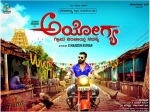 Ayogya Review Rating Pretty Average Movie That Doesn T Connect With The Audiences