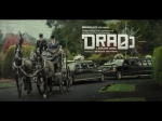 Mohanlal Starrer Drama S Trailer Release Has Been Postponed To Another Date
