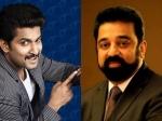 Bigg Boss Telugu Season 2 Kamal Haasan Meets The Contestants Vishwaroopam2 Mania Runs Wild