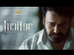 Mohanlal Prithviraj Film Lucifer Will Be Worth The Wait A Recent Post Suggests The Same