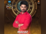 Bigg Boss Tamil Season 2 Mahat S Latest Post Indicates He W Wants To Get Back With Ex Gf