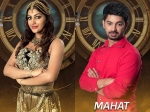 Bigg Boss Tamil Season 2 Aug 21 Preview Mahat Proposes Yashika