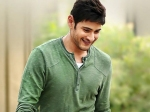 Mahesh Babu's Revelation About Having A Crush On This Actress Will Make You Go 'Aww'!