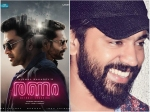 Nivin Pauly Is Heavily Impressed With The Trailer Prithviraj Starrer Ranam