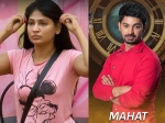 Bigg Boss Tamil Season 2 August 24 Preview Vijayalaksmi Ignores Mahat