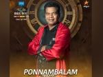 Bigg Boss Tamil Season 2 Weekend Recap Ponnambalam Gets Evicted Calls Yashika Aishwarya His Daughter