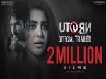 U Turn The Trailer Samantha Starrer Creates Buzz Reaches Milestone