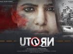 U Turn Trailer Samantha Akkineni S Latest Promises Be Captivating Thriller